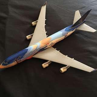 26cm Singapore Airlines Metal Plane