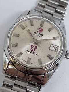 Rado Purple Horse Vintage Watch