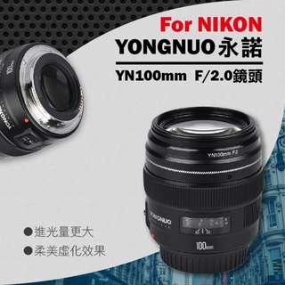 Canon 永諾 YN100mm f2 定焦鏡頭 中距離大光圈背景虛化 兩種對焦模式 YN100 100mm佳能