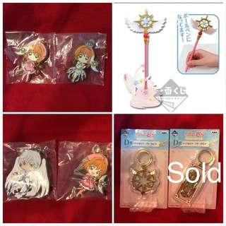 Cardcaptor Sakura Kuji Set