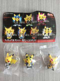 Pokemon center gachapon