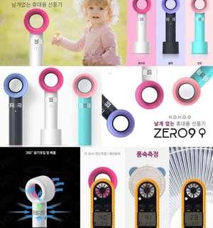 🇰🇷全新韓國熱爆風扇代購🔥-夏日必備迷你Zer09 USB充電手提無葉風扇🇰🇷