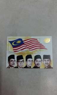 Stamp RM5 Perdana Menteri Malaysia