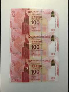 (雙雙尾:HK93-955511)2017年 中國銀行「香港」百年華誕紀念鈔票 BOC100 - 中銀 紀念鈔