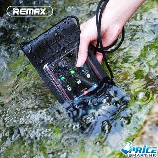 REMAX 手提電話防水袋
