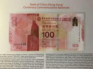 (號碼:HY012444)2017年 中國銀行(香港)百年華誕 紀念鈔 BOC100 - 中銀 紀念鈔