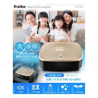 🚚 優質平價商城 aibo J02 居家/車用 USB負離子空氣清淨機(HEPA濾網)