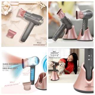 韓國 ss shiny 無線風筒