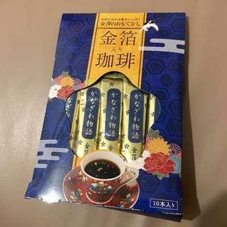 日本直送金箔咖啡(10小包)