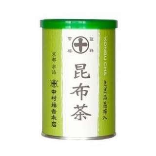 🚚 日本帶回 中村藤吉 昆布茶