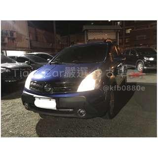 Nissan LIVINA 中階 1.6cc//全額貸 低利率 低月付 歡迎預約賞車❤️