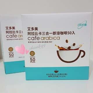 🚚 Atomy⚘艾多美 阿拉比卡三合一即溶咖啡 ☕(12.2g/包*50包/盒)