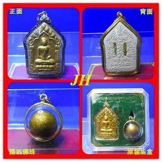 Thai Amulet - 坤平将军 + 路翁佛珠   Khun Paen + Look Om