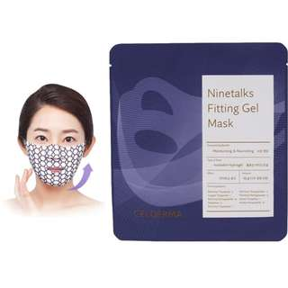 celderma ninetalk fitting gel mask