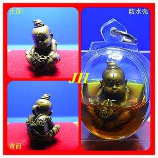 Thai Amulet - 招财古曼童  Kumantong