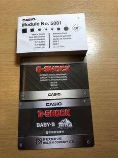 G-Shock 黑色特別版