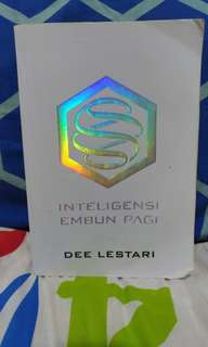 Inteligensi Embun Pagi - Dee Lestari
