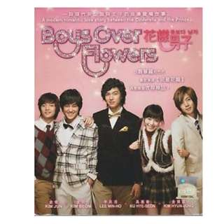 BOYS OVER FLOWERS / 꽃보다 남자 / 花样男子 / 花より男子 / HANA YORI DANGO Korean Drama (DVD)