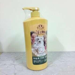 🚚 寵物沐浴精(全犬)1000ml福利品