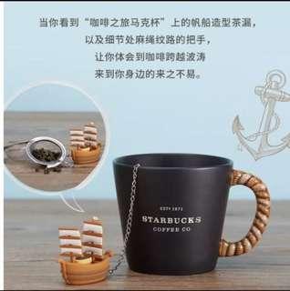 🚚 Starbucks Boat Mug