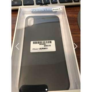 Iphone X 超薄磨沙殼