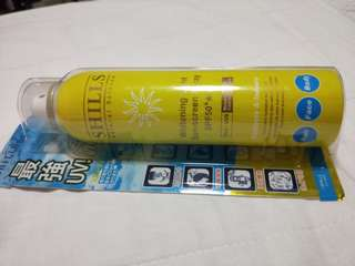 Shills Whitening Light Sunscreen spf 50