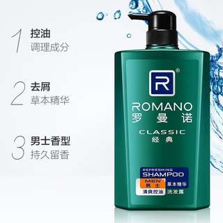 [Stocks Clearance] Romano Classic 2 in 1