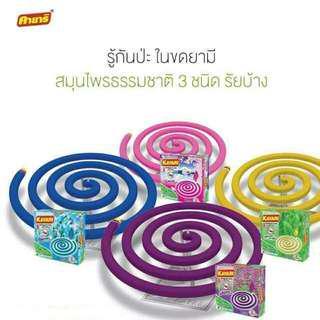 現貨泰國多種精油薰香