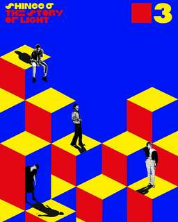 SHINEE-The Story Of Life EP.3 [6th Album]