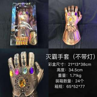 thanos infinity gauntlet 1:1 scale