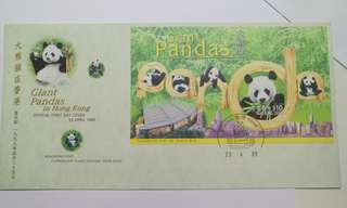 香港 大熊貓 首日封