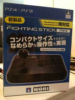 Brand New Hori Fighting Stick