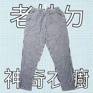 藍白條紋褲-監獄褲