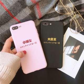 iPhone小仙女大魔王情侶手机壳