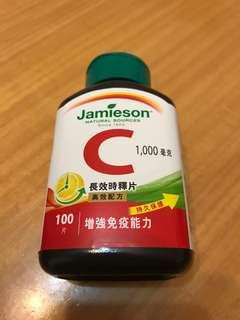 Jamieson premium Vitamin C 100 caplets