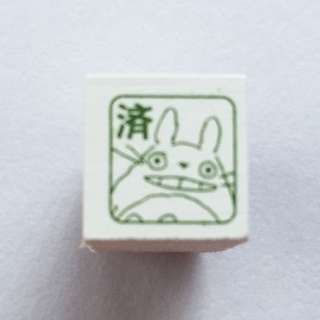 BN STUDIO GHIBLI MY NEIGHBOUR TOTORO JAPANESE RUBBER STAMP