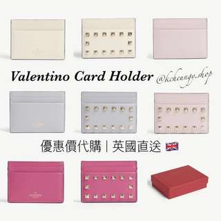 [優惠價🔅82折預訂] VALENTINO Rockstud Leather Card Holder