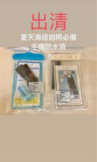 🚚 Iphone小米華為vivosonysamsung手機防水袋