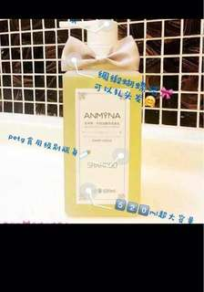 [Stocks Clearance] Anmyna Non-Silicone Hair Shampoo