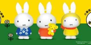 Miffy 3D 八達通 一 set 3個。成人*2 ,小童*1, 不散賣