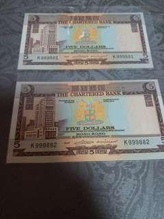 渣打銀行5圓