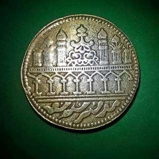 🌴 Yasin Holy Coin