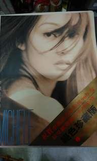 李嘉欣1996年绝色珍藏版影集