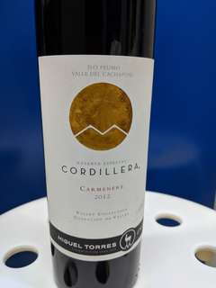 Chilean red wine 智利紅酒 Carmenere