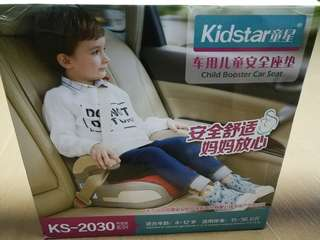 Kid car booster