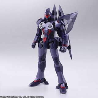 PRE-ORDER : Square Enix Xenogears Bring Arts - Weltall