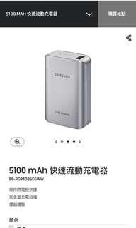 100% new Samsung Battery Pack EB-PG930