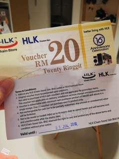 HLK rm20 vouchers