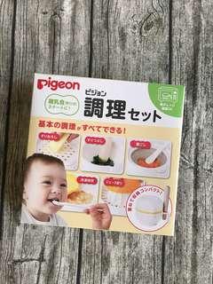 🚚 日本《Pigeon 貝親》副食品調理研磨組【盒裝】