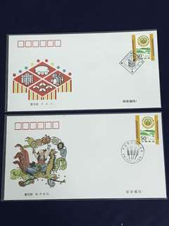 China Stamp- 1997-2 A/B FDC